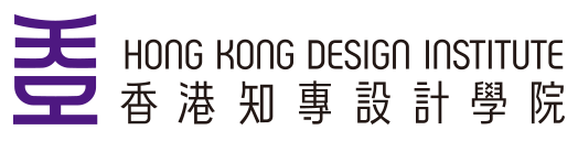 香港知专设计学院