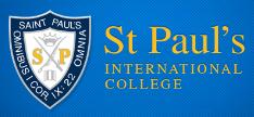 圣保罗国际学院