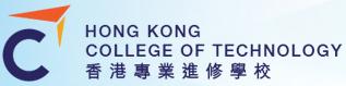 香港专业进修学校