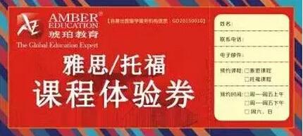 2015香港 英国研究生申请大数据分析,把握2016热门专业申请方向