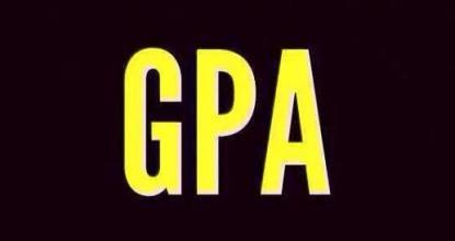 出国留学:GPA的重要性